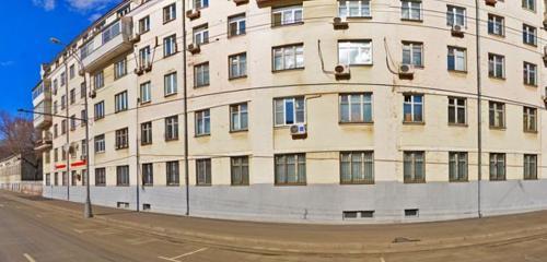 Панорама удостоверяющий центр — МосГорУслуга — Москва, фото №1