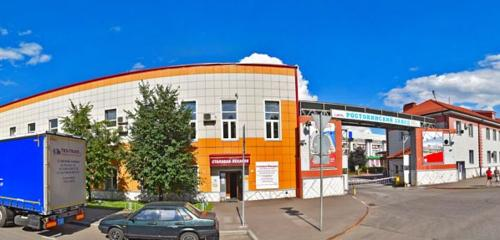 Панорама строительная компания — ДСК-Ростокино — Москва, фото №1