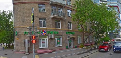 Панорама аптека — Ригла — Москва, фото №1