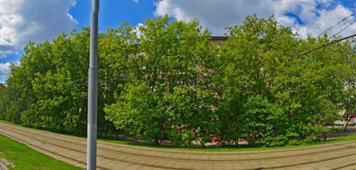 Панорама ломбард — Скупка № 1 — Москва, фото №1