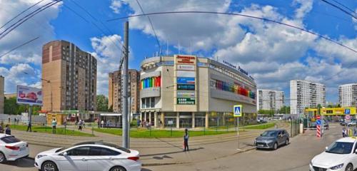 Панорама железнодорожные и авиабилеты — Coral Travel — Москва, фото №1