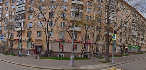 Панорама міністерства, відомства, державні служби — Тарп ЦАО — Москва, фото №1