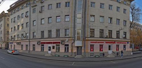 Панорама общественная организация — Межрегиональное движение Солдатские матери — Москва, фото №1