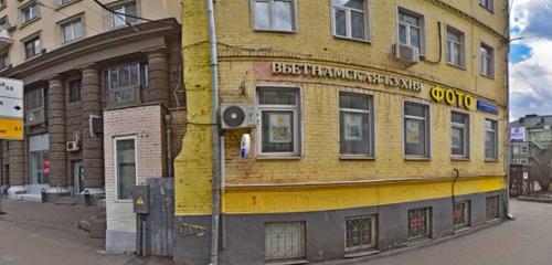 Панорама строительные и отделочные работы — Идиома-ремонт — Москва, фото №1