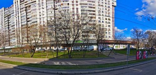 Панорама психологическая служба — Психологический центр Будь собой — Москва, фото №1