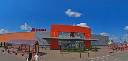 Panorama food hypermarket — Auchan — Moscow and Moscow Oblast, photo 1