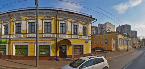 Панорама бар, паб — Молли Малоун — Москва, фото №1