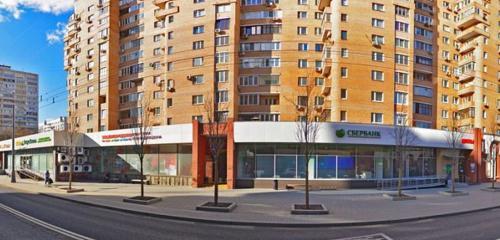 Панорама ремонт обуви — Обувная мастерская — Москва, фото №1