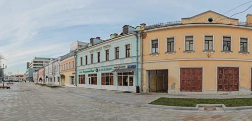 Panorama restaurant — Zakarpatskiye uzory — Moscow, photo 1