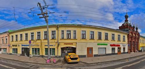 Панорама стоматологическая клиника — АБ-Клиника — Москва, фото №1