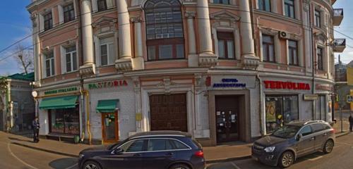 Panorama beauty salon — Beauty Salon Afina — Moscow, photo 1