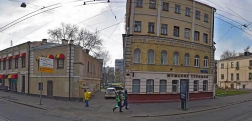 Панорама общественная организация — Планета-Золотой клуб — Москва, фото №1