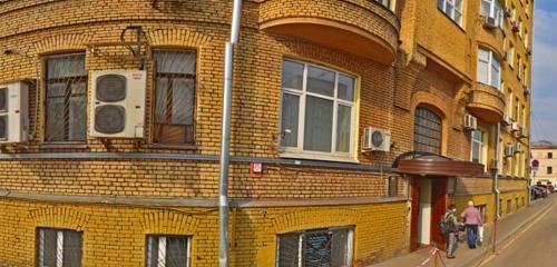 Панорама ремонт телефонов — Аймоби — Москва, фото №1