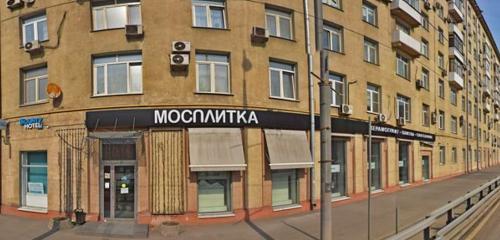 Панорама керамічна плитка — Мосплитка — Москва, фото №1