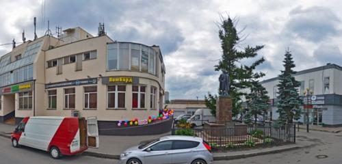 Панорама ремонт телефонов — PartMobile — Москва, фото №1