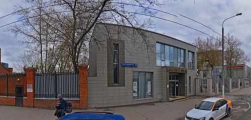 Панорама интернет-магазин — Город Уюта — Москва, фото №1