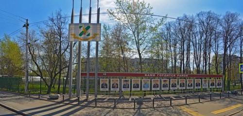 Панорама спортивный клуб, секция — Клуб Ходори — Москва, фото №1