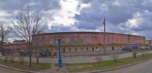 Панорама магазин табака и курительных принадлежностей — Хукацентр — Москва, фото №1