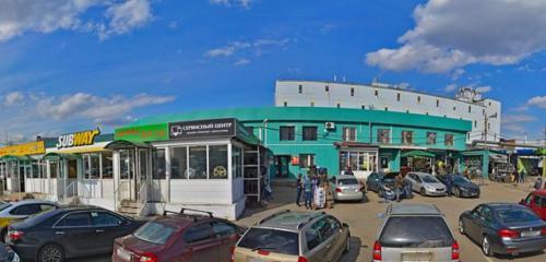 Панорама аккумуляторы и зарядные устройства — Tubor — Москва, фото №1
