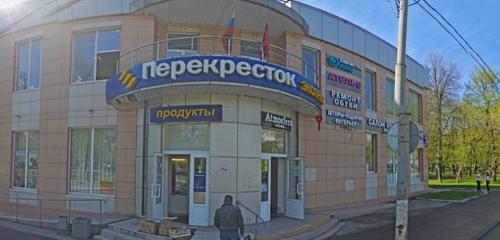 Панорама ремонт обуви — Дом быта — Москва, фото №1