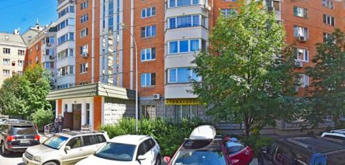 Панорама салон красоты — Салон красоты и здоровья Аматика — Москва, фото №1
