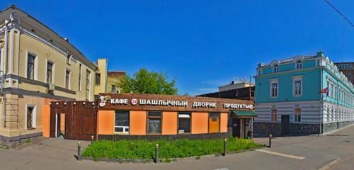 Автосалон спектр москва отзывы проверить авто по залогу нотариус