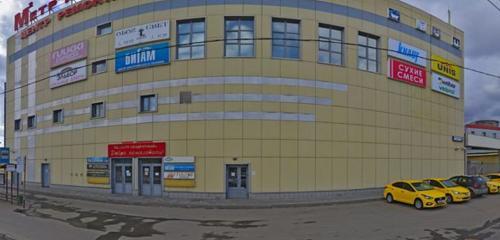 Панорама магазин сантехники — Seasan.ru — Москва, фото №1