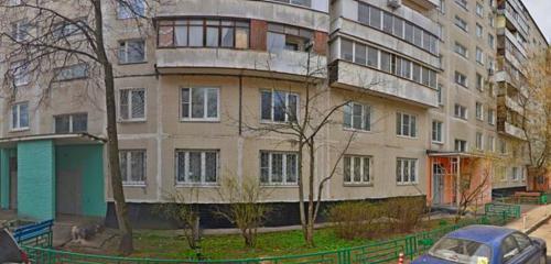 Панорама автоэкспертиза, оценка автомобилей — Инавэкс — Москва, фото №1