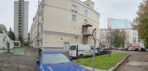 Панорама доставка еды и обедов — Виктория — Москва, фото №1