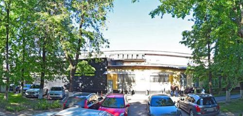 Панорама турагентство — Центр внутреннего туризма и отдыха — Москва, фото №1