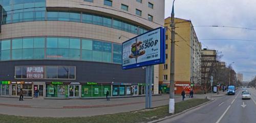 Панорама фітнес-клуб — X-Fit — Москва, фото №1