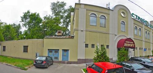 Панорама электро- и бензоинструмент — Stihl — Москва, фото №1