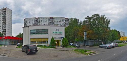 Панорама ресторан — Manana — Москва, фото №1
