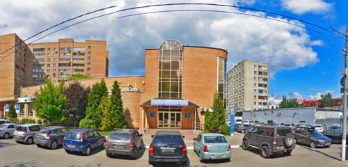 Panorama tax auditing — ИФНС России по городу Мытищи Московской области — Mytischi, photo 1