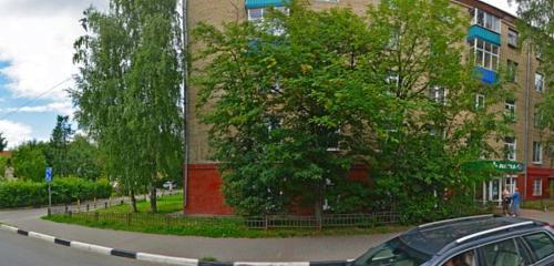 Панорама стоматологическая клиника — Dental Family — Мытищи, фото №1