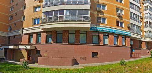 Панорама коррекция зрения — Глазная клиника доктора Беликовой — Москва, фото №1
