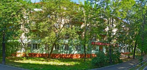 Панорама юридические услуги — Юридический центр Pravogroup — Москва, фото №1