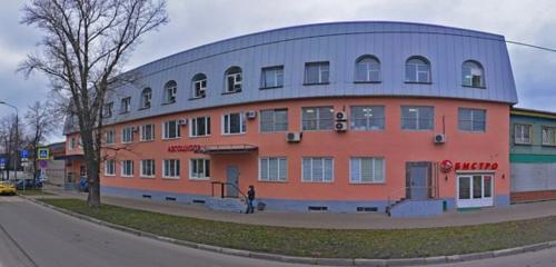 Панорама санитарно-эпидемиологическая служба — Городская санитарно-эпидемиологическая служба — Москва, фото №1