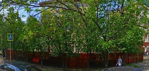 Панорама ювелирная мастерская — MosGold.ru — Москва, фото №1