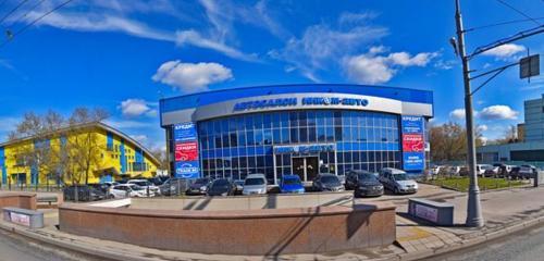 Автосалон москва рязанский проспект 7д ломбард москва варшавское шоссе