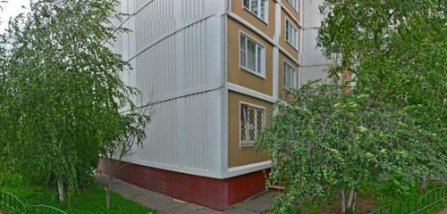Панорама агентство недвижимости — Агентство недвижимости Регион 150 — Москва, фото №1