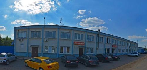 Панорама столовая — Обед в дом — Домодедово, фото №1