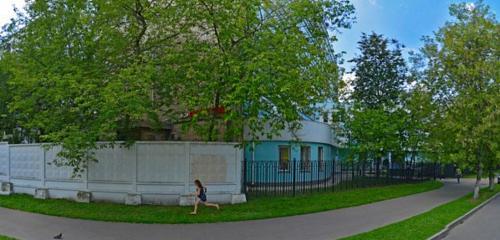 Панорама фітнес-клуб — Winner — Москва, фото №1
