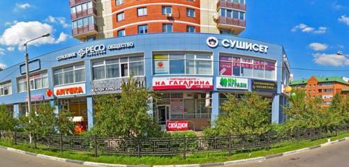 Панорама агентство недвижимости — Реглайт — Домодедово, фото №1