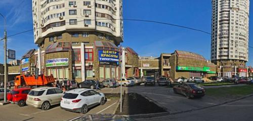 Панорама юридические услуги — Адвокатская контора ЮВАО — Москва, фото №1