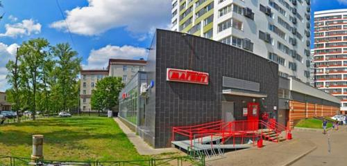 Panorama supermarket — Magnit — Moscow, photo 1