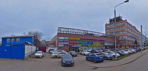 Отзывы о «Раскраски.ру» на Черкизовской, Россия, Москва ...