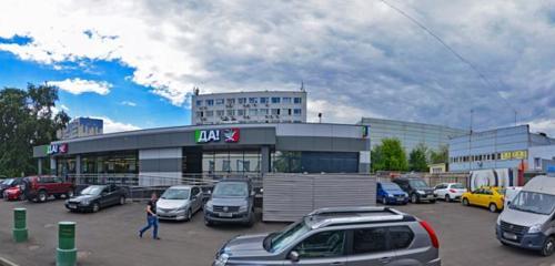Москва автосалон блок авто машину в залог в сочи