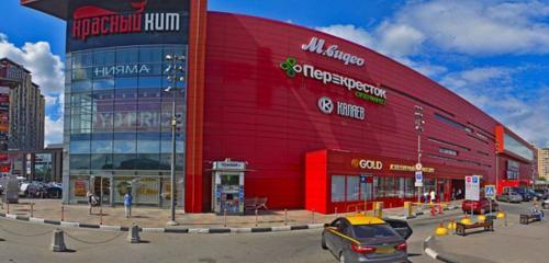Панорама ремонт телефонов — Ruscase — Мытищи, фото №1