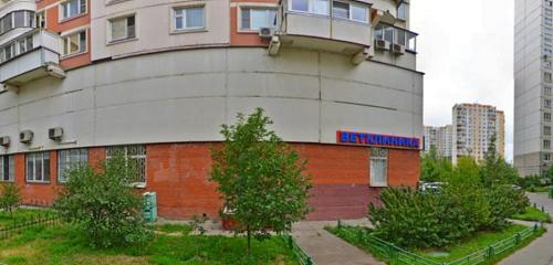 Панорама стоматологическая клиника — ВизиоДент — Москва, фото №1